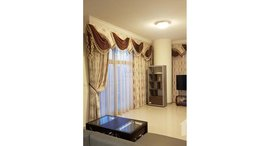 Available Units at Reef Residence