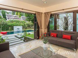3 Bedrooms Villa for sale in Na Mueang, Koh Samui Loma Beach Side Villa