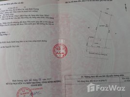 平陽省 Chanh Phu Hoa Bán đất MT 7B cách MPTV 50m mở KD được liên lạc chính chủ +66 (0) 2 508 8780 nga 4.5 tỷ có hỗ trợ ngân hàng N/A 土地 售