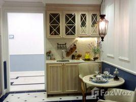 ขายคอนโด 1 ห้องนอน ใน เมืองพัทยา, พัทยา เซเว่นซี โค้ด ดิ อาซู