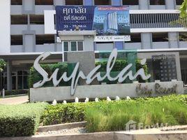 1 Bedroom Penthouse for sale in Bang Kraso, Nonthaburi Supalai City Resort Phranangklao Station-Chao Phraya