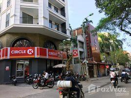 河內市 Ngoc Khanh Bán nhà phố Đào Tấn DT 40m2, MT 4m x 6 tầng đường ô tô hai chiều 5 卧室 房产 售