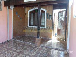 圣保罗州一级 Pesquisar Vila Assunção 2 卧室 屋 租