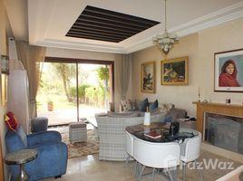 2 غرف النوم شقة للبيع في Sidi Bou Ot, Marrakech - Tensift - Al Haouz Appartement 2 chambres RDJ - Rte de Casa