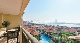 Available Units at Anantara Residences