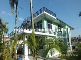 ကော့မှုး, ရန်ကုန်တိုင်းဒေသကြီး 5 Bedroom House for rent in Insein, Yangon တွင် 5 အိပ်ခန်းများ အိမ် ငှားရန်အတွက်