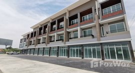 Available Units at D Square