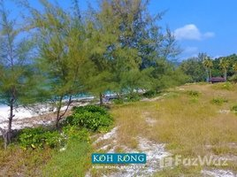 N/A Property for sale in Kaoh Rung, Preah Sihanouk Other-KH-74780