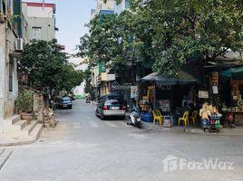 N/A Land for sale in Mo Lao, Hanoi CC bán đất DV Mỗ Lao, Hà Đông 2 mặt đường nở hậu. S 51m2, MT 4m, 5,2 tỷ. Đường 2 ô tô tránh
