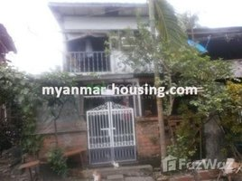 စမ်းချောင်း, ရန်ကုန်တိုင်းဒေသကြီး 3 Bedroom House for sale in Sanchaung, Yangon တွင် 3 အိပ်ခန်းများ အိမ် ရောင်းရန်အတွက်