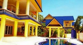 Available Units at Platinum Residence Park