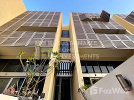 阿布扎比 Al Muneera Al Muneera Townhouses-Mainland 4 卧室 联排别墅 售