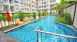 Available Units at Water Park