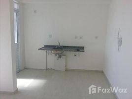 北里奥格兰德州 (北大河州) Fernando De Noronha Núcleo Residencial Silvio Vilari 3 卧室 住宅 售