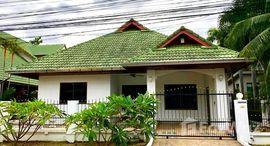 Available Units at Suwattana Garden Village