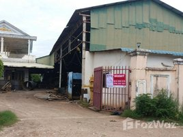 N/A Land for sale in Phnom Penh Thmei, Phnom Penh Other-KH-76722