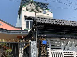 4 Phòng ngủ Nhà bán ở Dĩ An, Bình Dương Kẹt tiền bán gấp nhà Đông Hòa, Dĩ An, BD, 1T2L, 120m2, giá tốt 3.99 tỷ. LH +66 (0) 2 508 8780