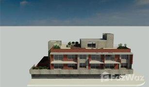 1 Habitación Apartamento en venta en , Buenos Aires EDIFICIO PAMPA ESQUINA MARTIGNONE UF 1O
