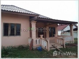 3 Bedrooms Villa for sale in , Vientiane 3 Bedroom Villa for sale in Xaythany, Vientiane