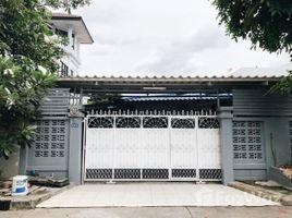 2 Bedrooms House for rent in Huai Khwang, Bangkok 2 Bedroom House For Rent In Huai Khwang