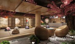 Photos 3 of the On Site Restaurant at Utopia Dream Condo