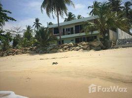 洛坤 Klai Absolute Beachfront Dream Home 2 卧室 房产 租
