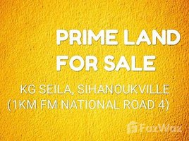 N/A Property for sale in Kampong Seila, Preah Sihanouk Other-KH-85874