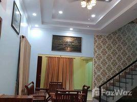 Battambang Tuol Ta Ek Other-KH-84684 4 卧室 房产 售