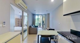 Available Units at Palm Springs Nimman Fountain