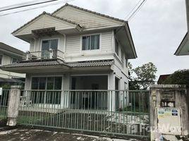 龙仔厝 Khae Rai Pruklada Pretkasem-Sai4 3 卧室 屋 售