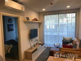 1 Bedroom Condo for rent in Bang Chak, Bangkok The Tree Sukhumvit 64