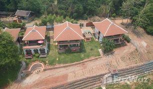 ເຮືອນ 10 ຫ້ອງນອນ ຂາຍ ໃນ , ຫຼວງພະບາງ 10 Bedroom Apartment for sale in Luangprabang, Louangphrabang