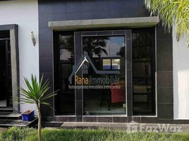 Rabat Sale Zemmour Zaer Na Harhoura Adorable villa a louer sur HARHOURA 4 卧室 别墅 租