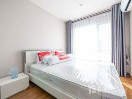 Studio Condo for rent in Suan Luang, Bangkok Regent Home Sukhumvit 81