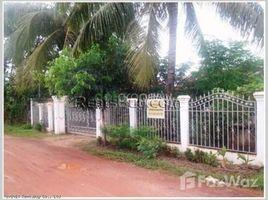 3 Bedrooms House for sale in , Vientiane 3 Bedroom House for sale in Xaythany, Vientiane