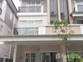 4 Bedrooms Villa for sale in Phnom Penh Thmei, Phnom Penh Borey Peng Huoth : The Star Emerald I