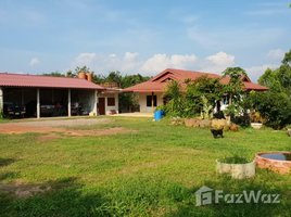 3 Bedrooms Property for sale in Tha Hin Ngom, Chaiyaphum Stonehenge Approach
