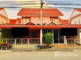 5 Bedrooms Property for sale in San Kamphaeng, Chiang Mai NHA Chiang Mai (Sankampang)