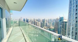 Available Units at Damac Heights