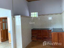 林同省 Ward 12 Nhà mặt tiền Nguyễn Hữu Cầu, P 12, sổ hồng riêng giá đầu tư 4 卧室 屋 售
