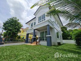曼谷 Lat Krabang Perfect Place Sukhumvit 77 - Suvarnabhumi 3 卧室 屋 售
