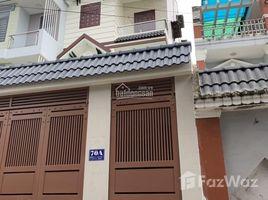 8 Bedrooms House for sale in Thanh My Loi, Ho Chi Minh City CẦN BÁN NHÀ MẶT TIỀN 1 TRỆT, 2,5 LẦU GIÁ 18 TỶ. LH: +66 (0) 2 508 8780 HÀ