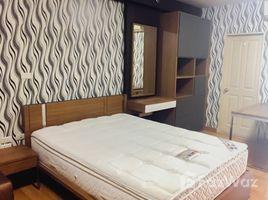 Studio Condo for sale in Talat Khwan, Nonthaburi Supalai Park Tiwanon