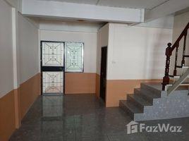 暖武里 Bang Rak Phatthana Rattanathibet Housing 2 卧室 别墅 租