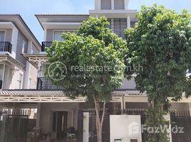4 Bedrooms House for rent in Chak Angrae Leu, Phnom Penh Borey Peng Huoth : The Star Natural