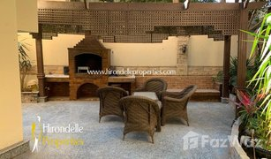 3 Bedrooms Apartment for sale in , Cairo Furnished ground floor for rent close to CAC