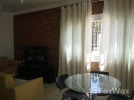 недвижимость, 1 спальня на продажу в Fernando De Noronha, Риу-Гранди-ду-Норти Jardim Imperador