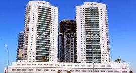 Available Units at Amaya Towers