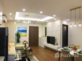 河內市 Dong Hoi Eurowindow River Park 2 卧室 公寓 售
