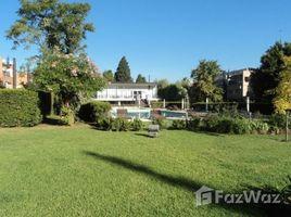 2 Habitaciones Apartamento en venta en , Buenos Aires Condominio Las Mercedes